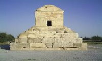 7 Aban, the day of Cyrus the Great