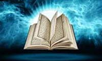 Quran-and-other-heavenly-books-second-part