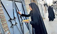 The-way-of-behaving-neighbors-in-the-lifestyle-of-Razavi