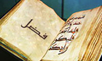 The-word-bounty-in-Quran
