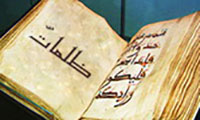 The-word-darkness-in-Quran