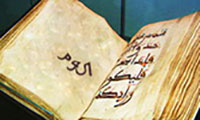 The-word-day-in-Quran