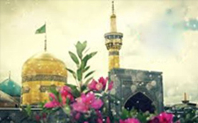 The ziyarat of Imam Reza and religious ranks
