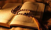 Travel and social modification in Quran