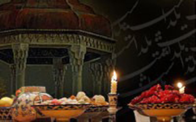 YALDA-Night-with-Hafez