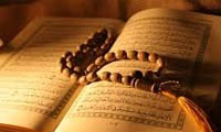 Quranic concepts and religious texts in the revolution lyrics