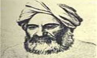 BIOGRAPHY OF ABU REYHAN BIROUNI