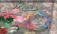 BIOGRAPHY of HAZRAT FATEME ZAHRA