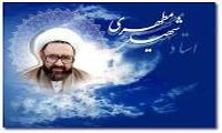BIOGRAPHY OF MARTYR MORTEZA MOTAHARI
