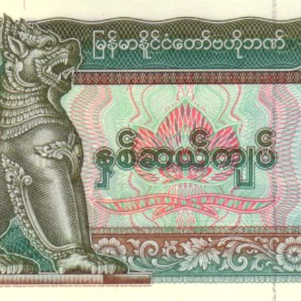 the banknote of Myanmar