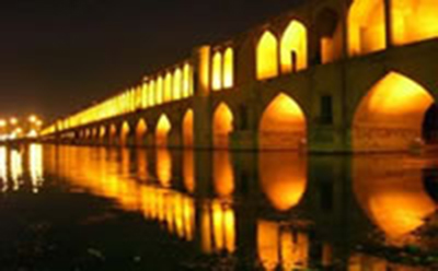 Tourist attractions of Isfahan