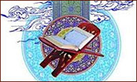 The word ''Islam'' in Quran