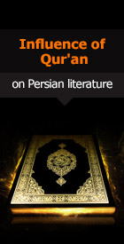 Influence of Qur'an on Persian literature