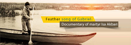 Feather song of Gabriel: Documentary of martyr Isa Akbari